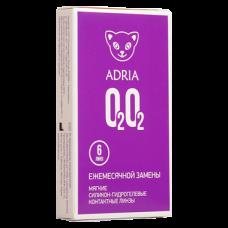 Adria O2O2 (6 линз)