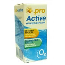 Капли Pro Active 10 ml