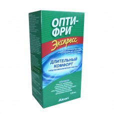 Opti-Free Express 120ml (c контейнером)